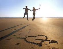 В какой день мужчины и женщины готовы признаться в любви?