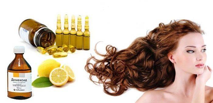 Маски для роста волос в домашних условиях: эффективные рецепты