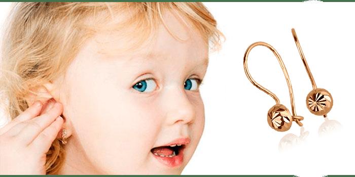 Детские золотые серьги по выгодным ценам