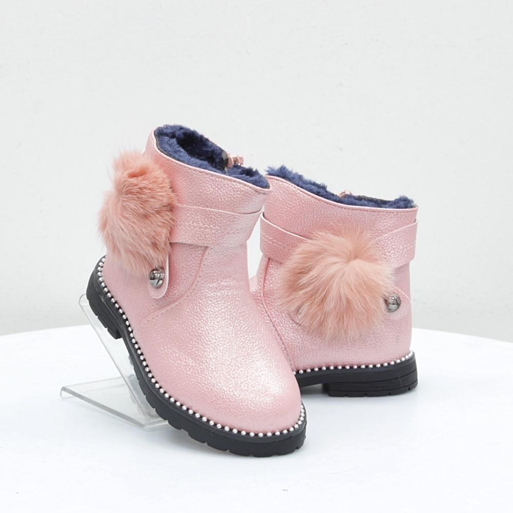 Как выбрать детские ботинки