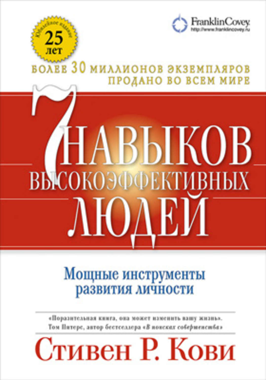 Краткий обзор интересных книг для современной леди