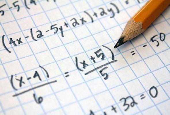 Онлайн репетиторы по математике, консультации по ЕГЭ, ОГЭ, обучение по математике всех уровней