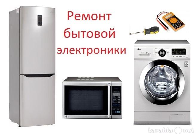 Ремонт холодильников и бытовой техники в Астане. Причины обращения в сервисный центр