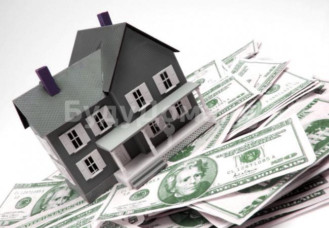 Микрокредит под залог недвижимости в Алматы
