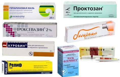 Лекарства от геморроя в широком ассортименте в интернет-аптеке Apteka.com