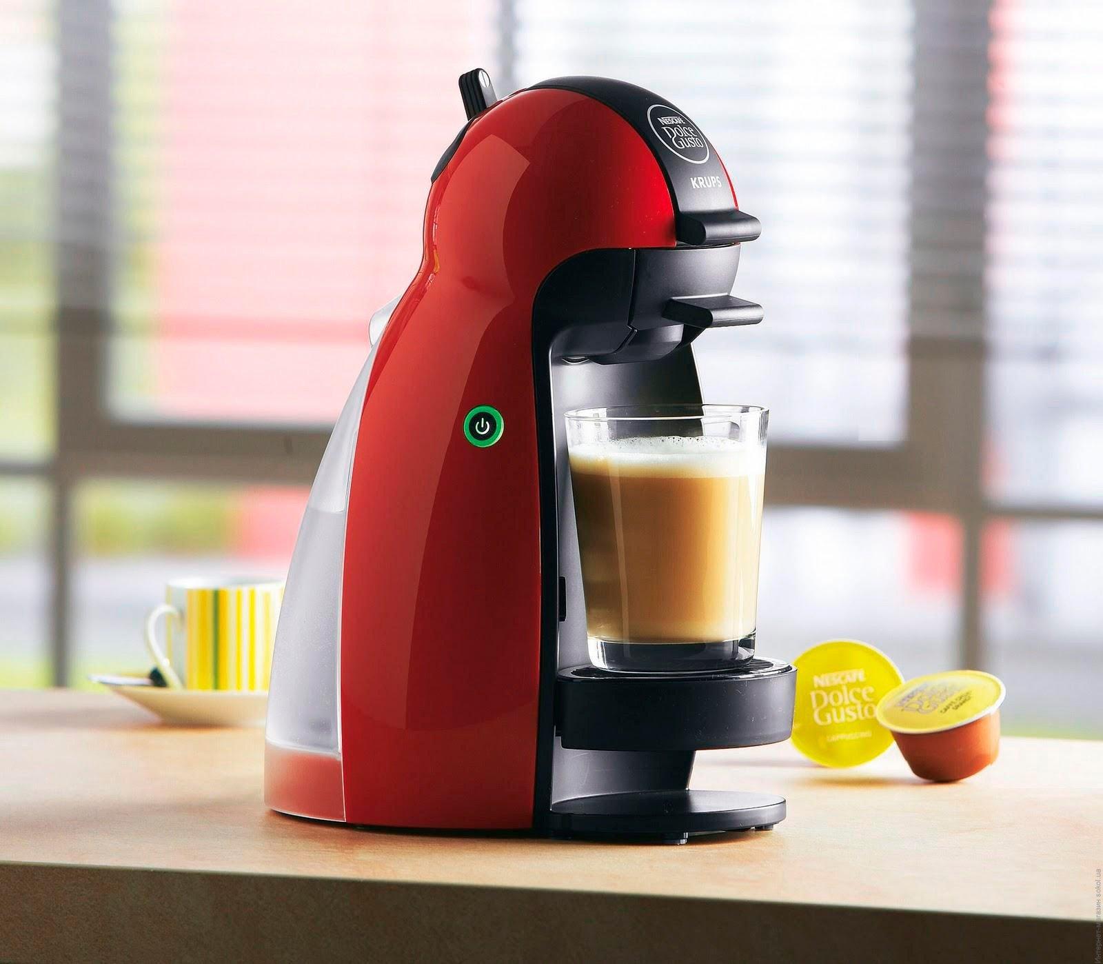 Кофе - бесценный напиток для многих. Выбор капсульной кофемашины